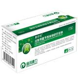 注射用氨苄西林钠舒巴坦钠-0.75g
