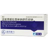 注射用哌拉西林钠舒巴坦钠-2.5g